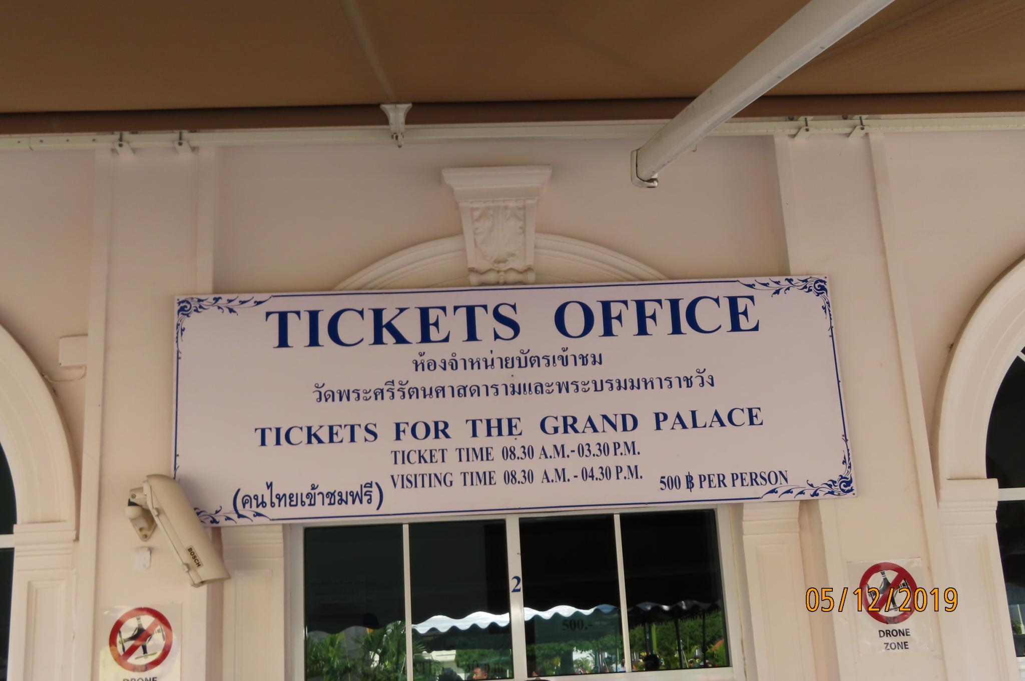 Dec 5 - Grand Palace-img_1283-jpg