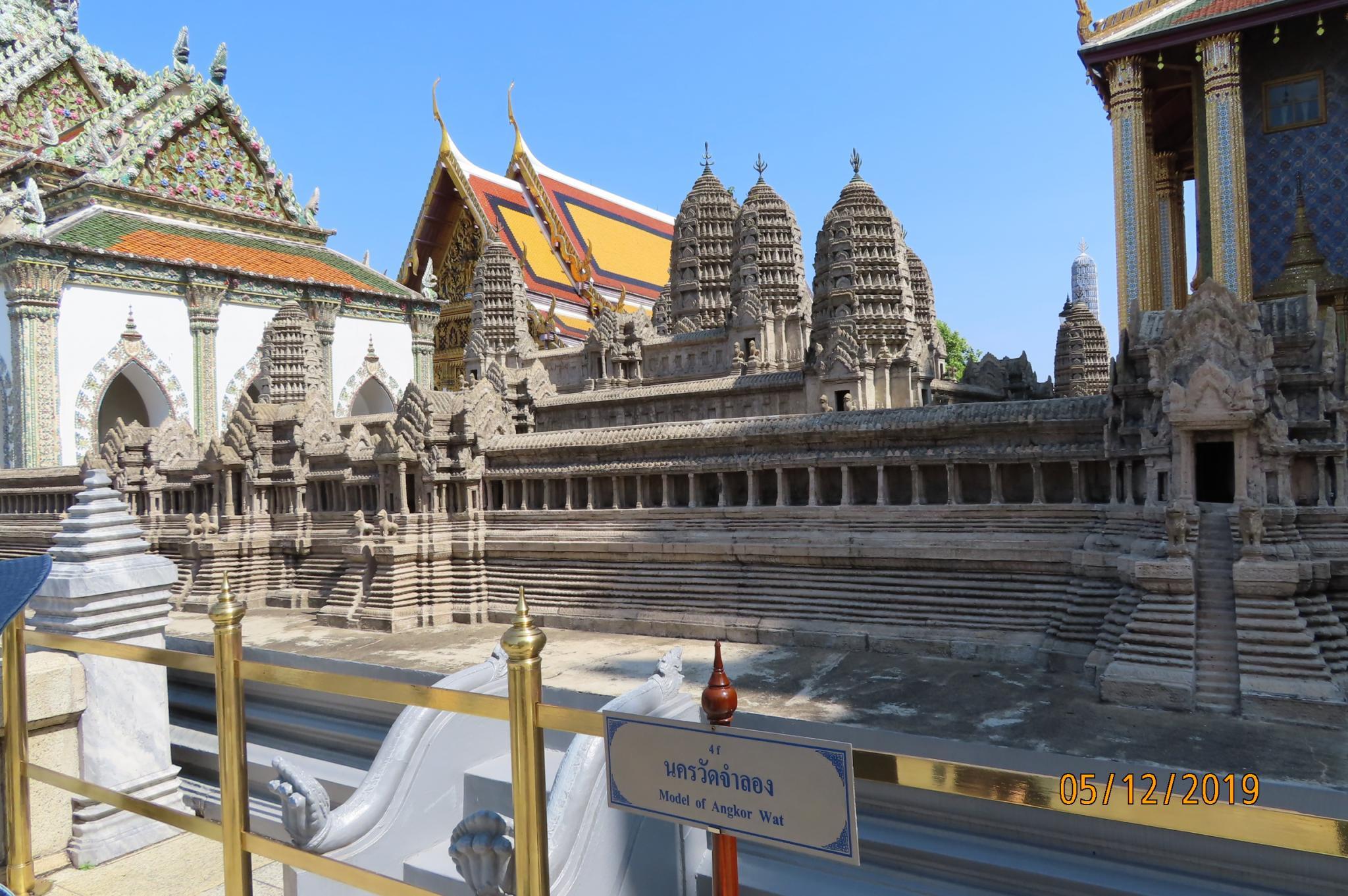 Dec 5 - Grand Palace-img_1341-jpg