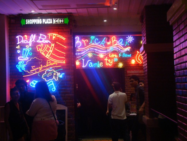 The Khao San Road in Pictures-brick-bar-650x488-jpg