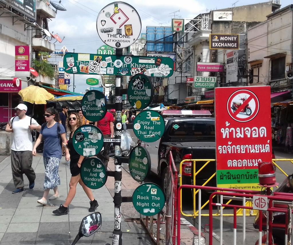 The Khao San Road in Pictures-20170816_143702-1-jpg