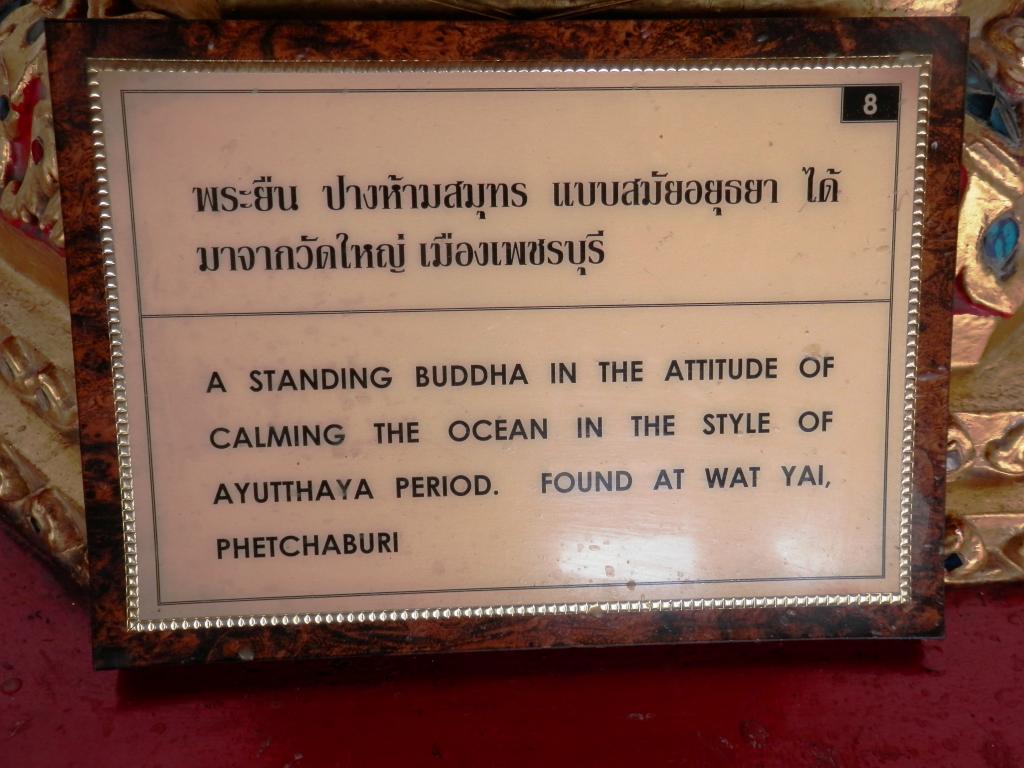 Wat Benchamabophit ... The Marble Temple-p9110059-jpg