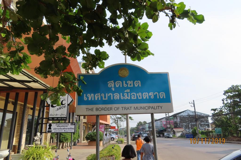 Trat Province Wat Bupharam-img_9600-jpg