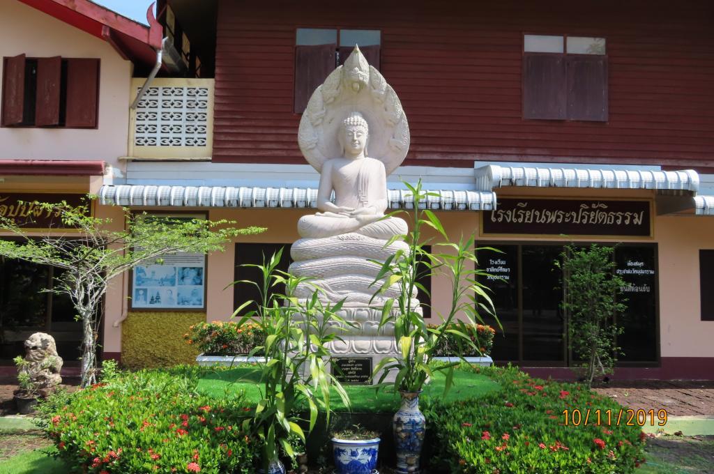 Trat Province Wat Bupharam-img_9754-jpg
