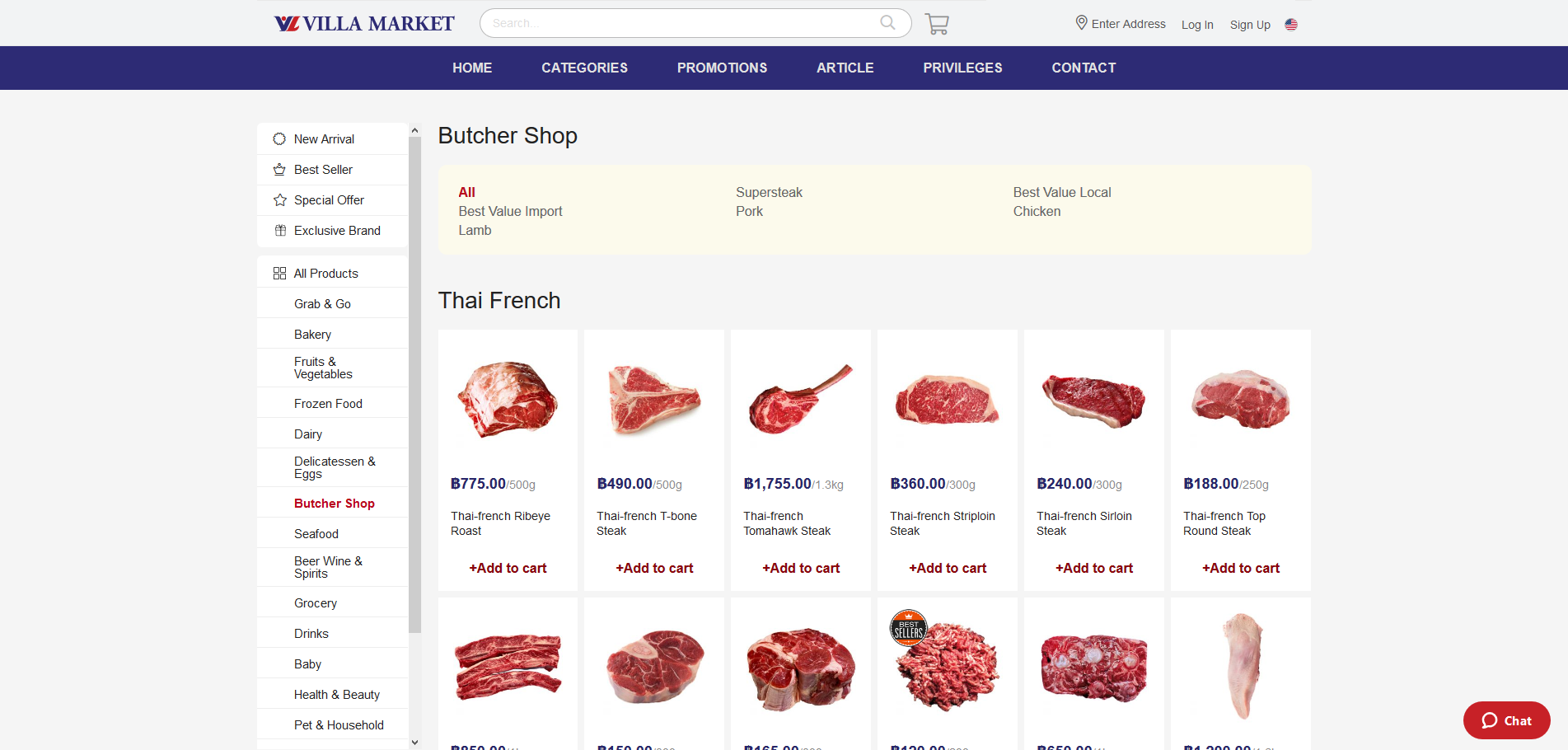 Dinner-screenshot_2020-06-05-butcher-shop-villa