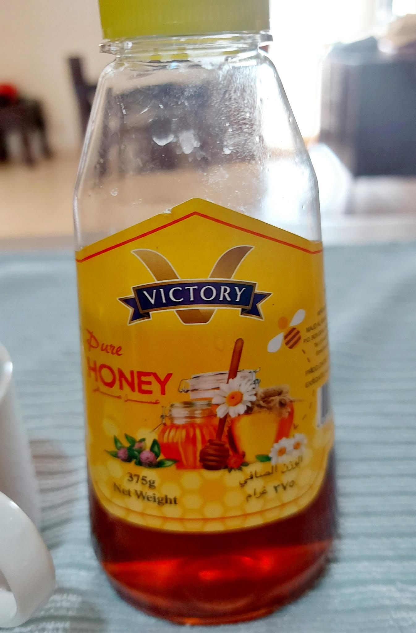 I made wine-honey-17-july-jpg