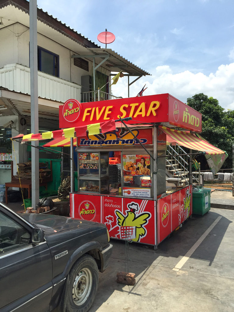 Dinner-fivestar_chicken2-768x1024-jpg
