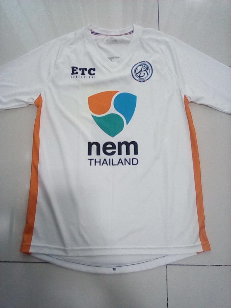Football kits 2019/20-img_20190604_181740-jpg