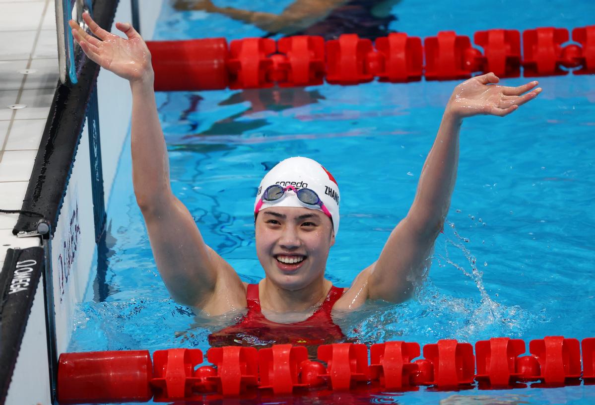 The 2020 Tokyo Olympics Thread-610251eaa310efa1e3b26c03-jpeg