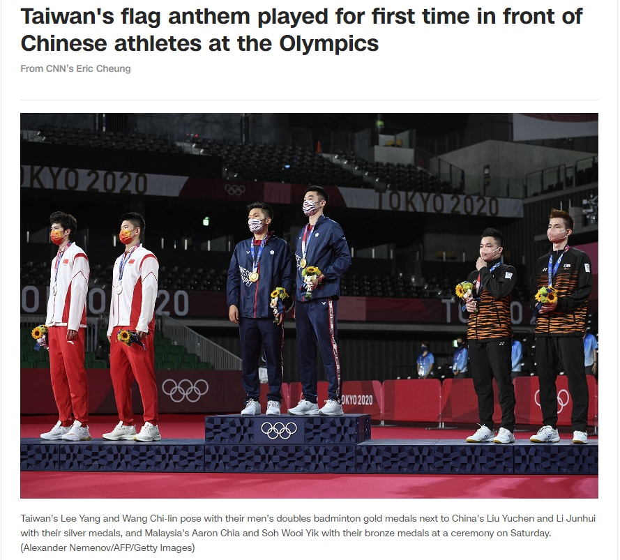 The 2020 Tokyo Olympics Thread-untitled-jpg