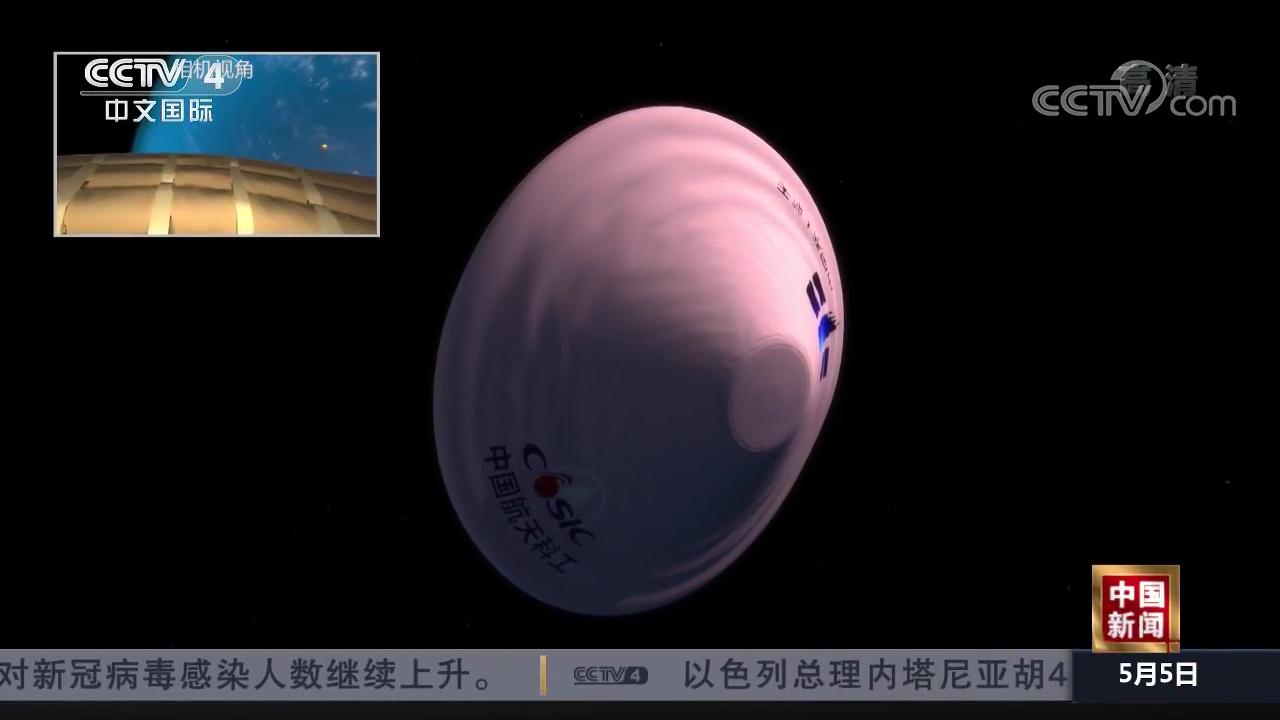 Space News thread-up071725-jpg