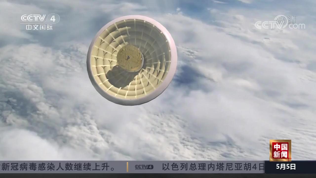 Space News thread-up071726-jpg
