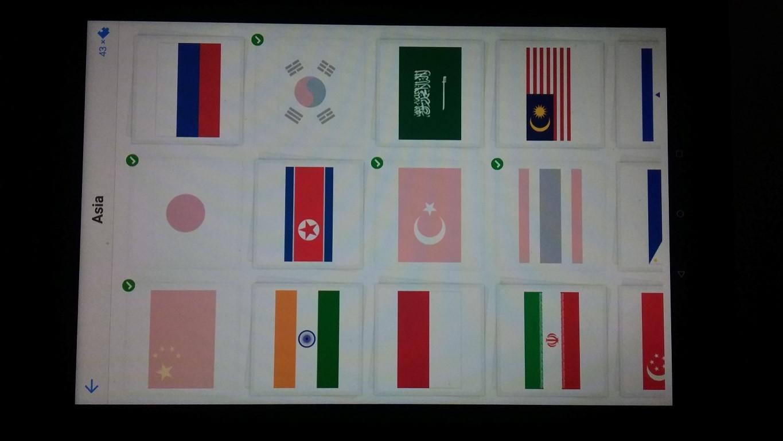 The nicest National Flag in the World.-20200708_164845-medium-jpg