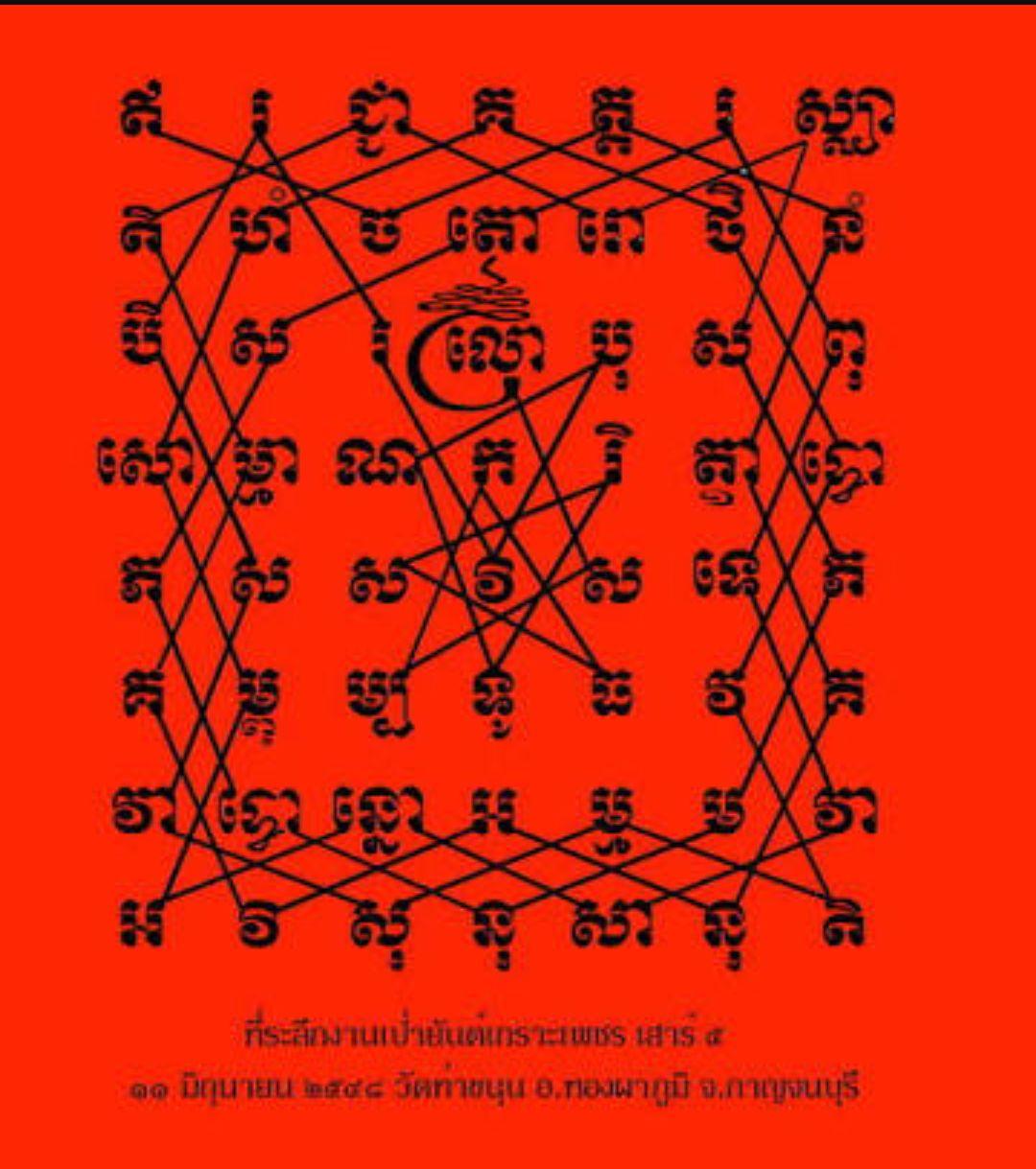 Memory Lane (In my own language)-dart-art-04-jpg