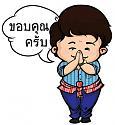 Memory Lane (In my own language)-thank-you-jpg