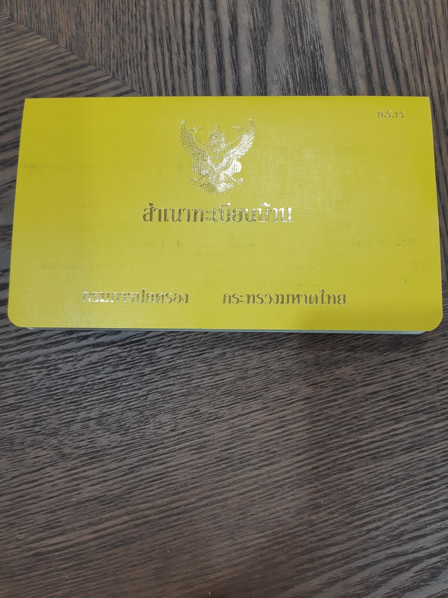 Daily or weekly cheer-yellow-book2-jpg