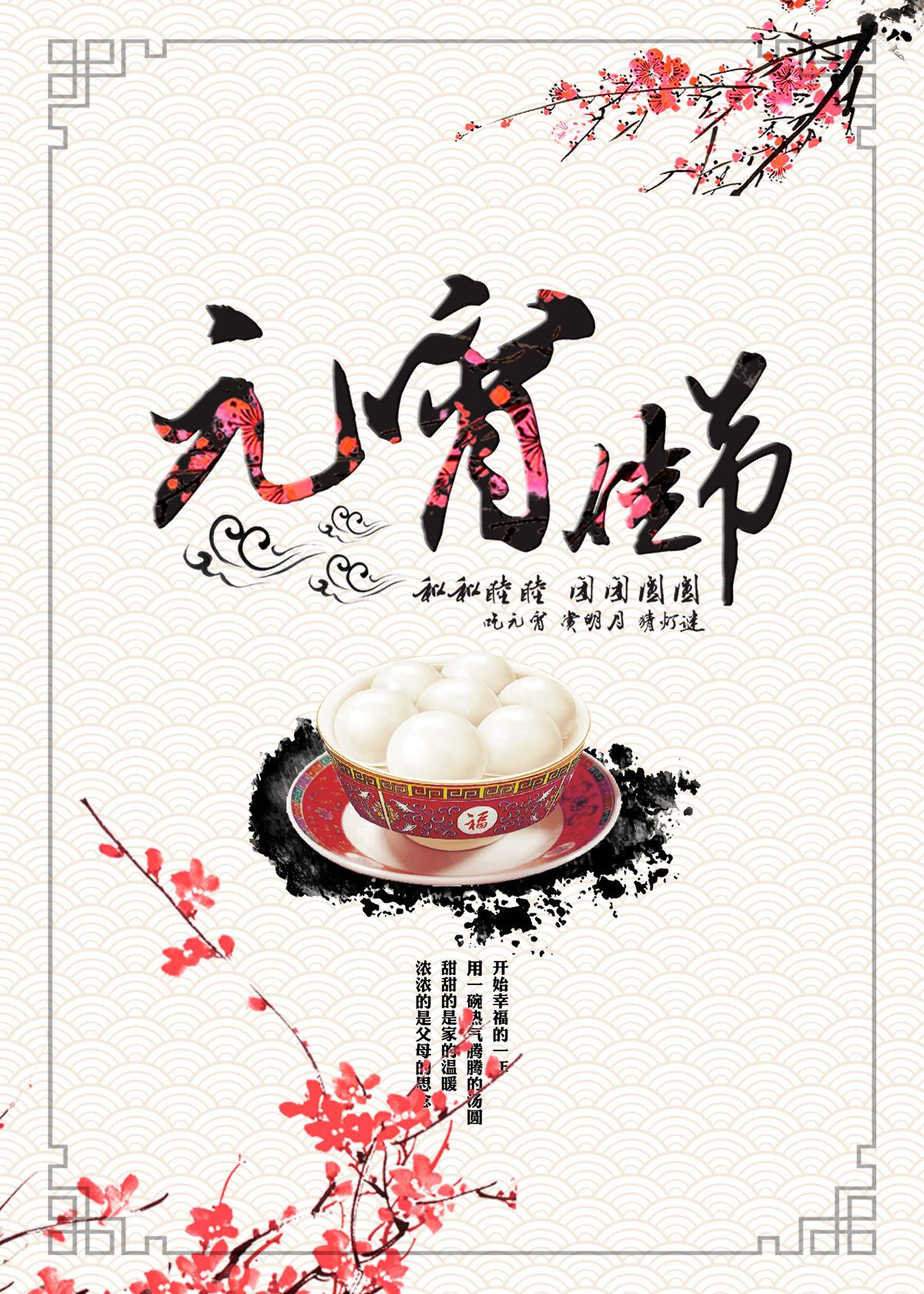 Best Poster ?-chinesefontdesign-com-2018-03-01_13-40-a