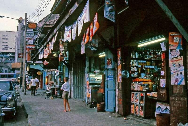 Memory Lane (In my own language)-1980-004-jpg