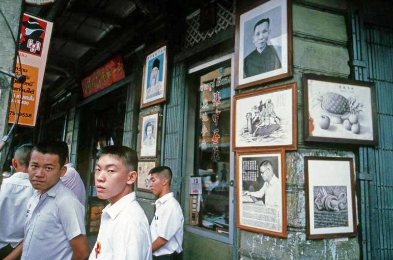 Memory Lane (In my own language)-1980-013portdrawinghual-jpg