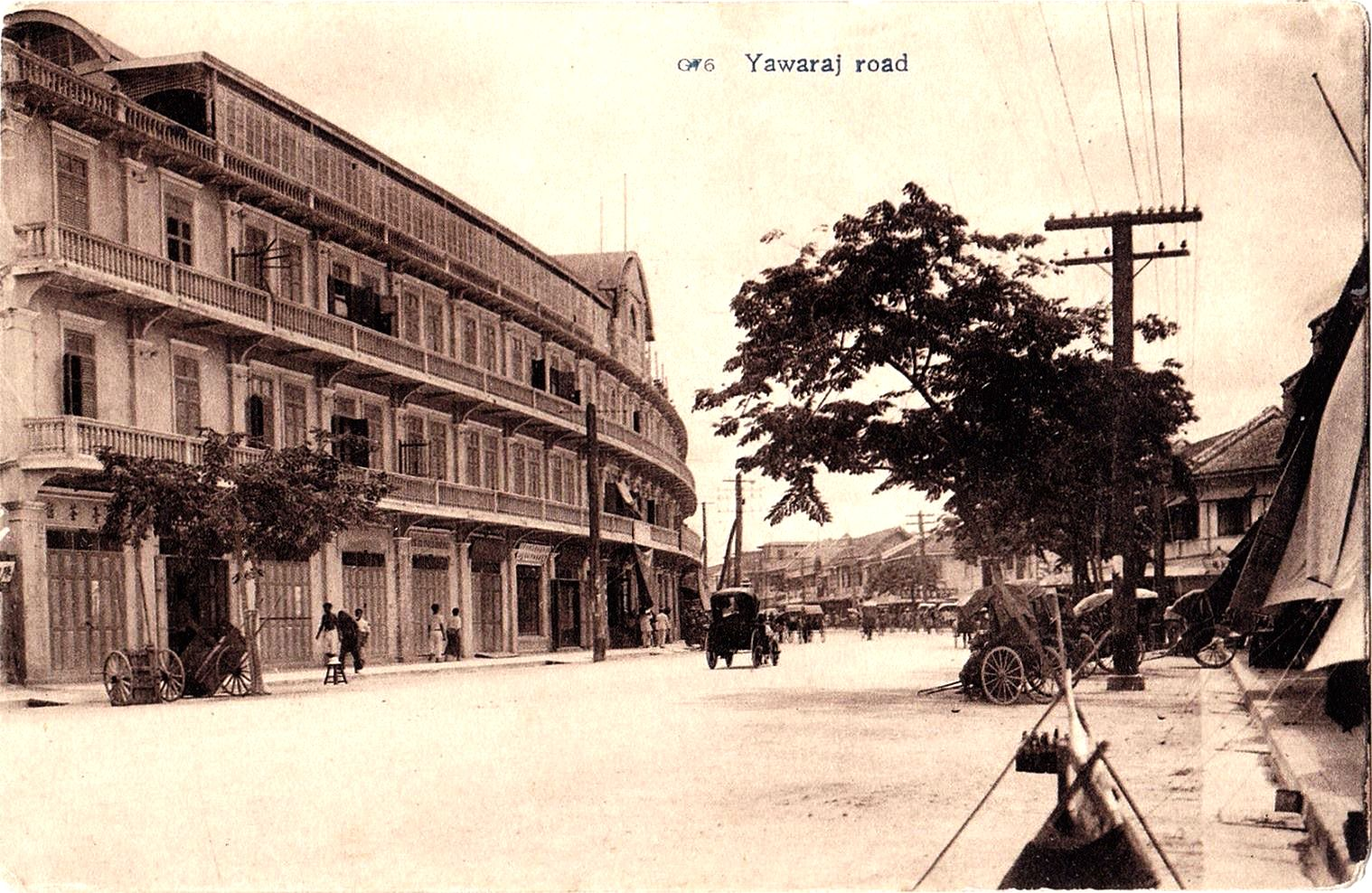 Memory Lane (In my own language)-1914un-un-hotelyaowarat-chinatown-jpg