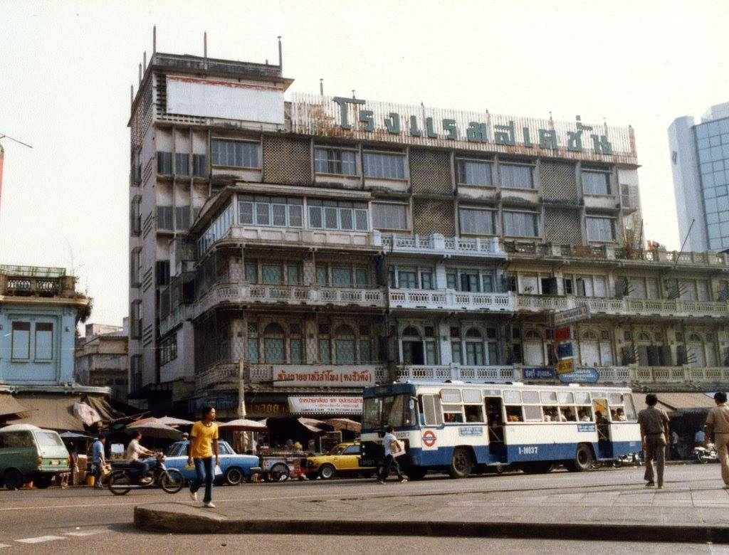 Memory Lane (In my own language)-1977stationhotel-hualumpong-jpg