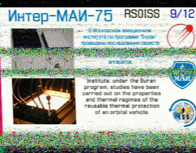 Space News thread-iss-laos-jpg
