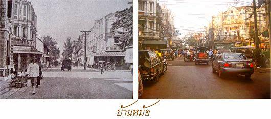 Memory Lane (In my own language)-n-tbanmoh-jpg