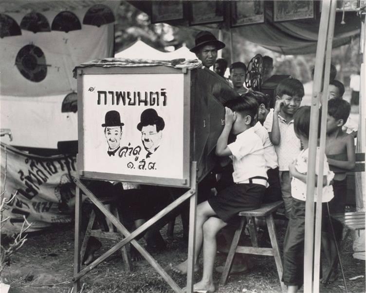 Memory Lane (In my own language)-1937peepshowadmission-1-satangbkk-jpg