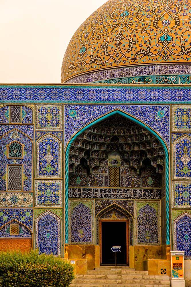 Memories of Esfahan: Half the World-115805100_10158337806401897_8219643427191066563_o-jpg