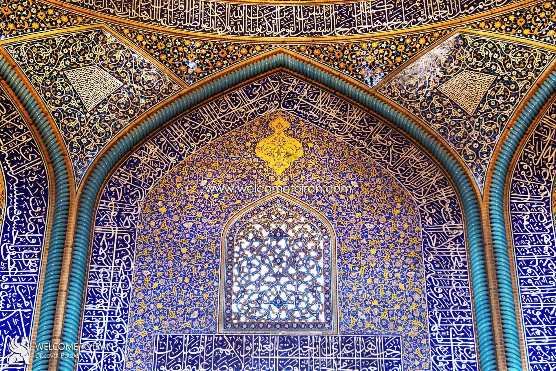 Memories of Esfahan: Half the World-a2e77b4a08f298befe5a53e0fc52a9f4-jpg