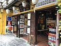 Photothread: trip to Danang & Hoi An...-img_0224-jpg