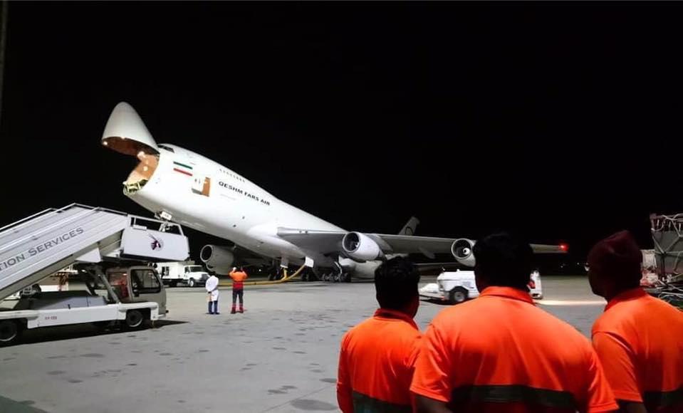 Airline News-fars1-jpg