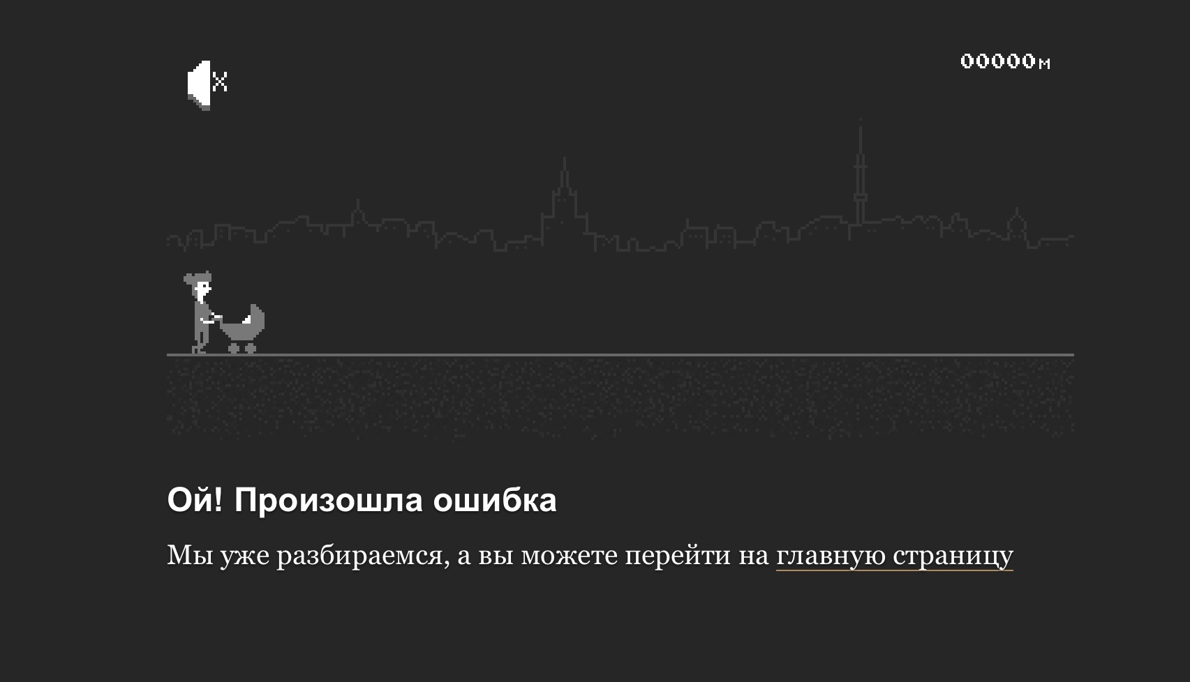 Russia Declares Independent News Site Meduza a Foreign Agent-10eb20a2-a5e4-44fe-8077-679ab3b5bba0-jpeg